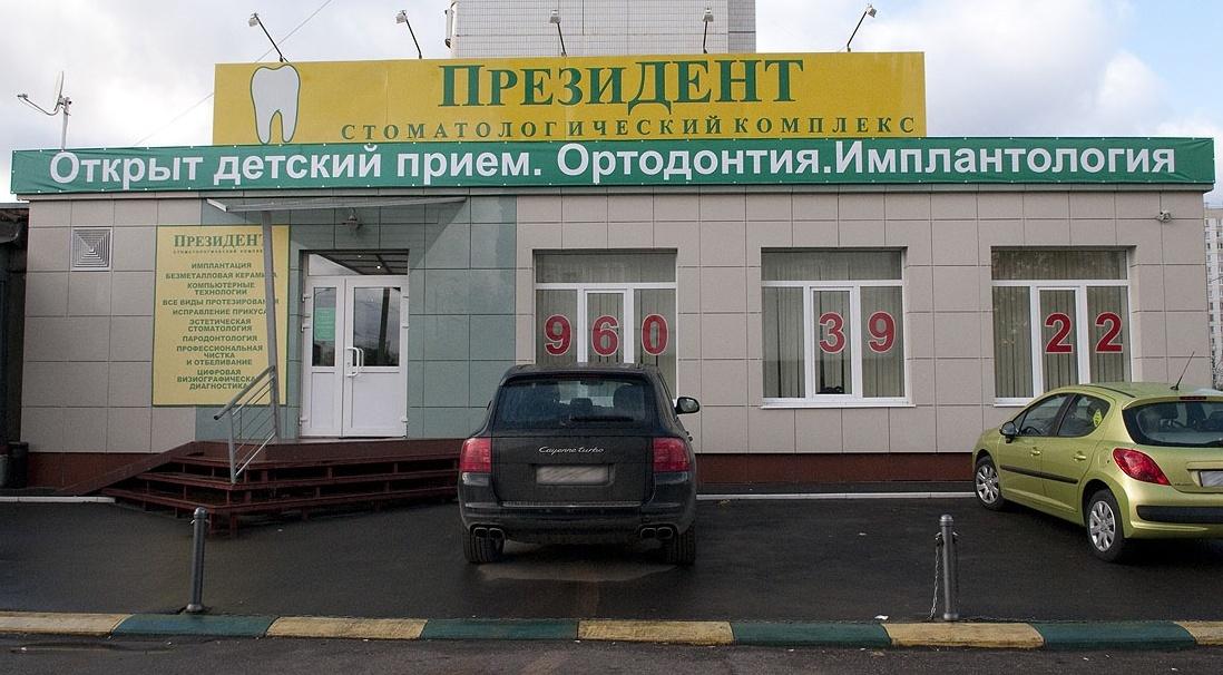 Поликлиника 11 детское отделение омск расписание
