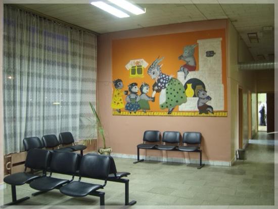 Поликлиника 5 взрослая в иркутске расписание врачей