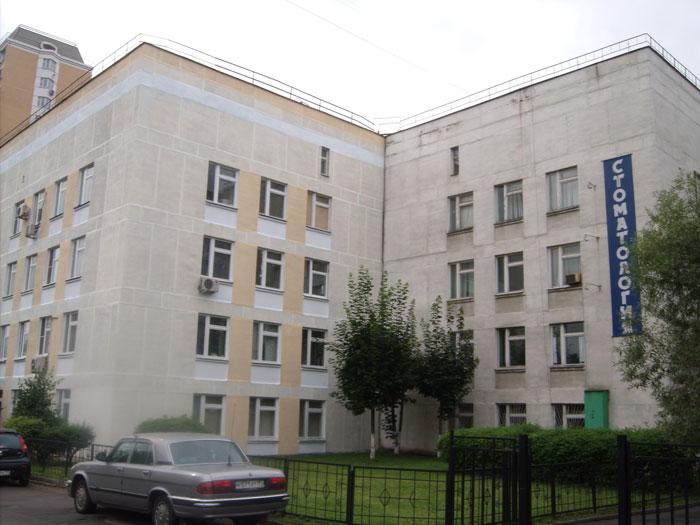Вакансии санитарки в больницах москвы вахта