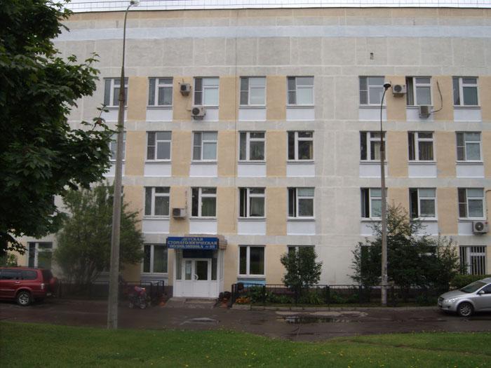 поликлиника № 59